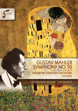 Symphony No. 10, Wu Xing (The Five Elements)